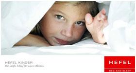 Детские одеяла Hefel