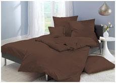 Однотонное постельное белье из сатина, цвет коричневый